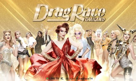 Drag Race Tailandia es una locura…sólo ve este video
