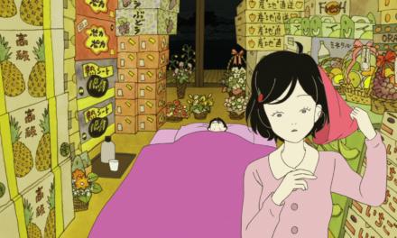 Si eres fan del anime vas a amar este Festival de Cine