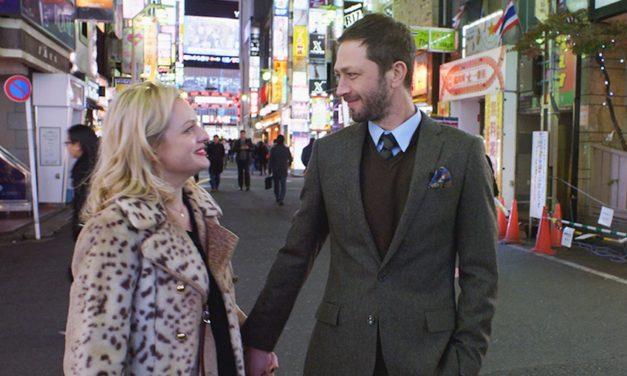 Tokyo Project con Elisabeth Moss es para los románticos