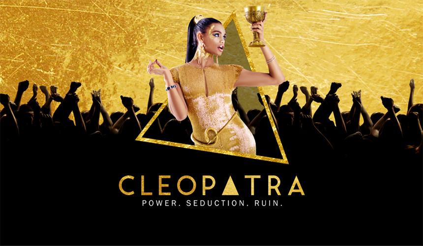 ¿Qué es eso de Cleopatra el musical del que todos hablan?
