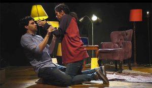 Bichito, obra virtual en el Foro Shakespeare