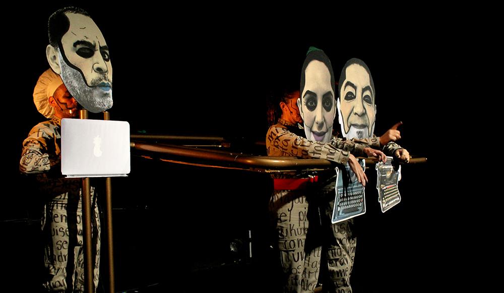 Día de los Vivos en el Teatro El Milagro